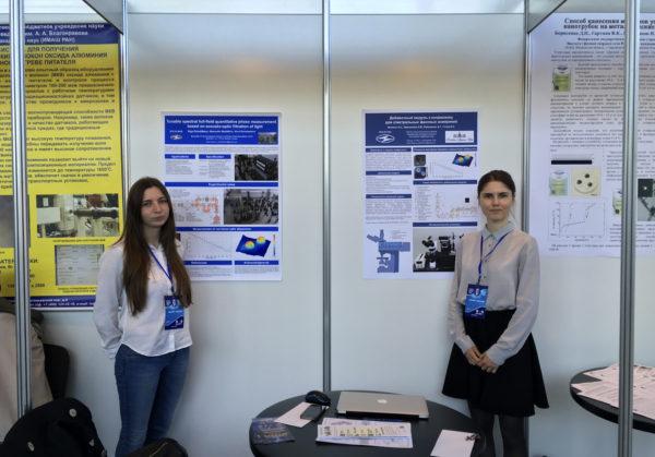 НТЦ УП принял участие в 20-м Московском международном Салоне изобретений и инновационных технологий «Архимед»