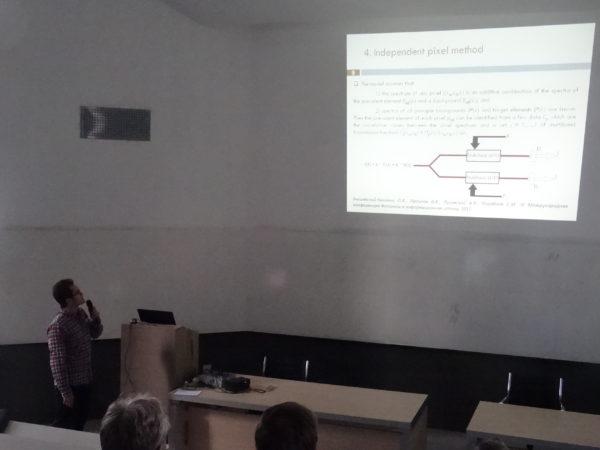 НТЦ УП принял участие в «13-ой Школе по акустооптике и приложениям»