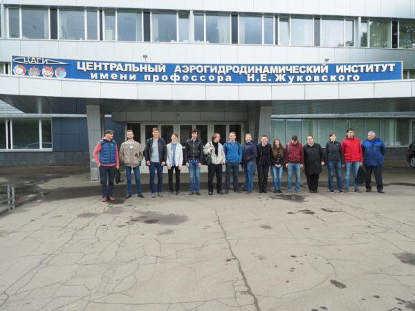Сотрудники НТЦ УП посетили музей и уникальные стенды Центрального аэрогидродинамического института имени профессора Н. Е. Жуковского