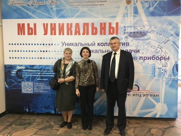 Визит учителей школ г. Москвы в НТЦ УП РАН
