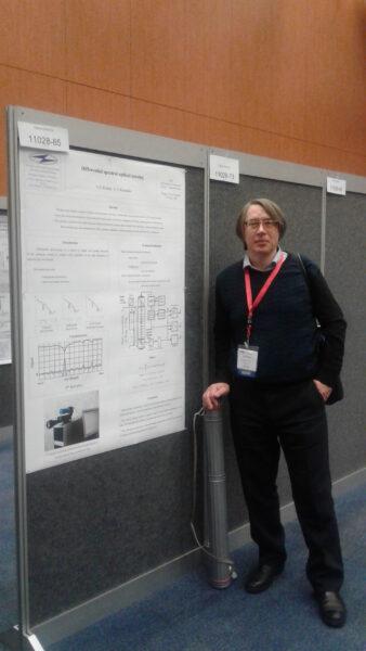 Сотрудники НТЦ УП на симпозиуме SPIE Optics + Optoelectronics