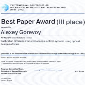 Best Paper Award (III place) awarded to Alexey Gorevoy