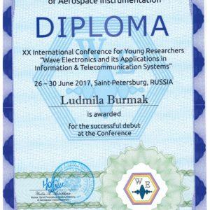 Диплом, врученный Людмиле Бурмак на конференции «Волновая электроника и её применения в информационных и телекоммуникационных системах»