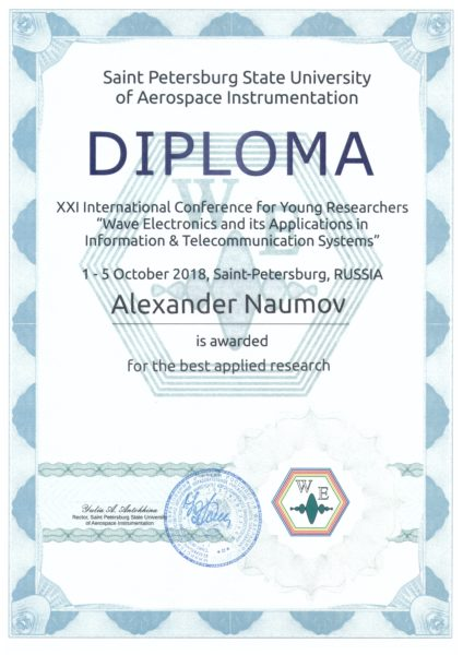 Diploma XXI International Conference for Young Researchers 'Wave Electronics its Applications in Information & Telecomunication Systems'