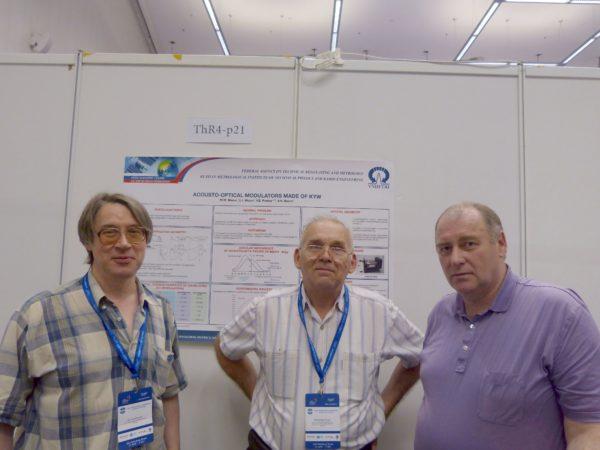 Сотрудники НТЦ УП РАН приняли участие в Летней школе по нанофотонике и метаматериалам и в международных конференциях «Laser Optics» и «Days on Diffraction»