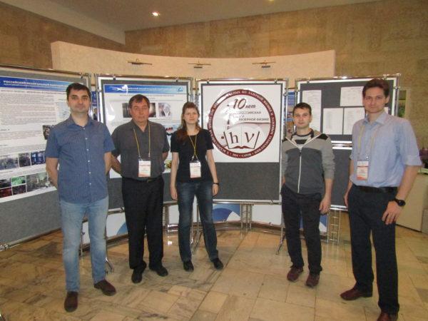 Сотрудники нашего института приняли участие во Всероссийской школе по лазерной физике и лазерным технологиям в г. Саров