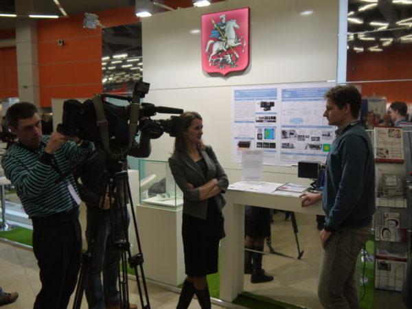 НТЦ УП РАН принял участие в выставке на Первом российском кристаллографическом конгрессе