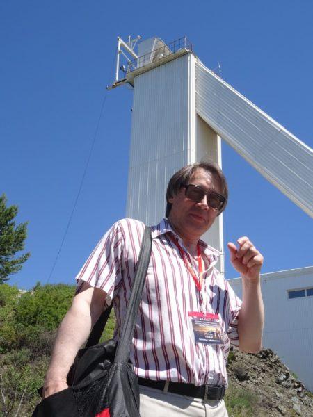 Сотрудники НТЦ УП РАН приняли участие в XXIII Международном Симпозиуме «Оптика атмосферы и океана. Физика атмосферы»