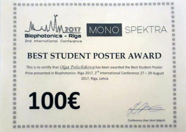 За лучший постерный доклад м.н.с. Ольга Польщикова получила диплом и премию.