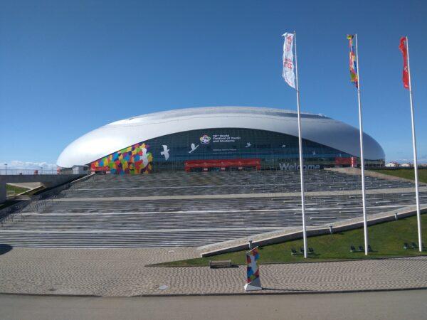 В Сочи проходил XIX Всемирный фестиваль молодёжи и студентов