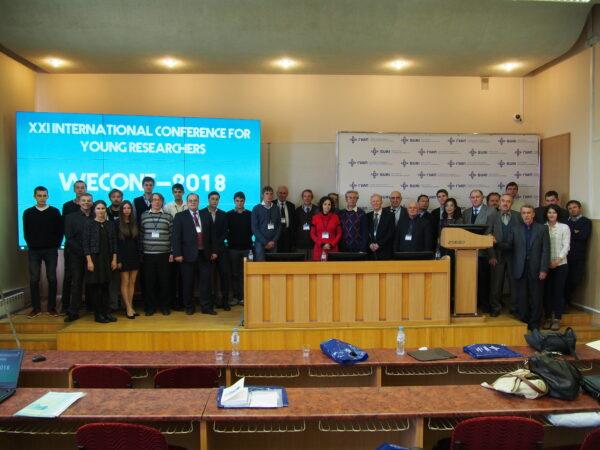 XXI Международная молодежная научная конференция «Волновая электроника и ее применения в информационных и телекоммуникационных системах»