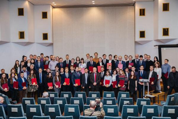 Церемония награждения медалями Российской академии наук с премиями для молодых ученых России и для студентов высших учебных заведений России по итогам конкурса 2018 года