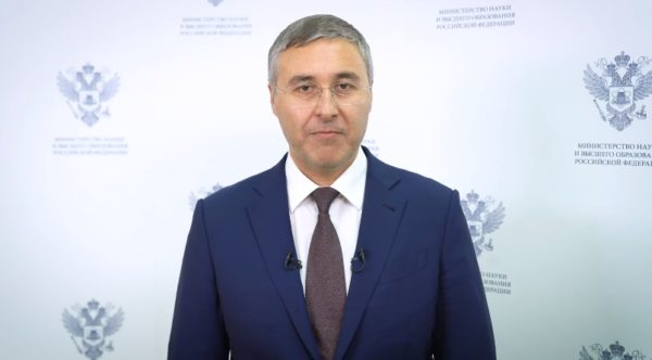 Министр науки и высшего образования Российской Федерации В.Н. Фальков